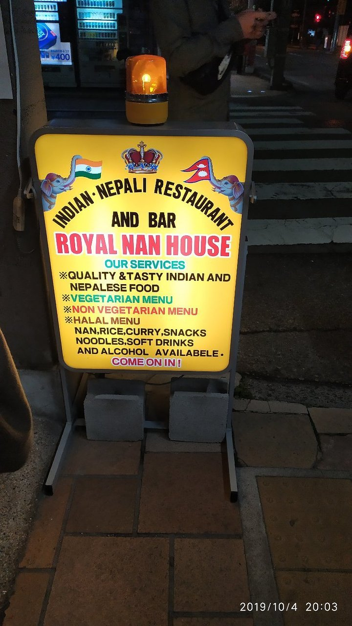 Royal Nan House